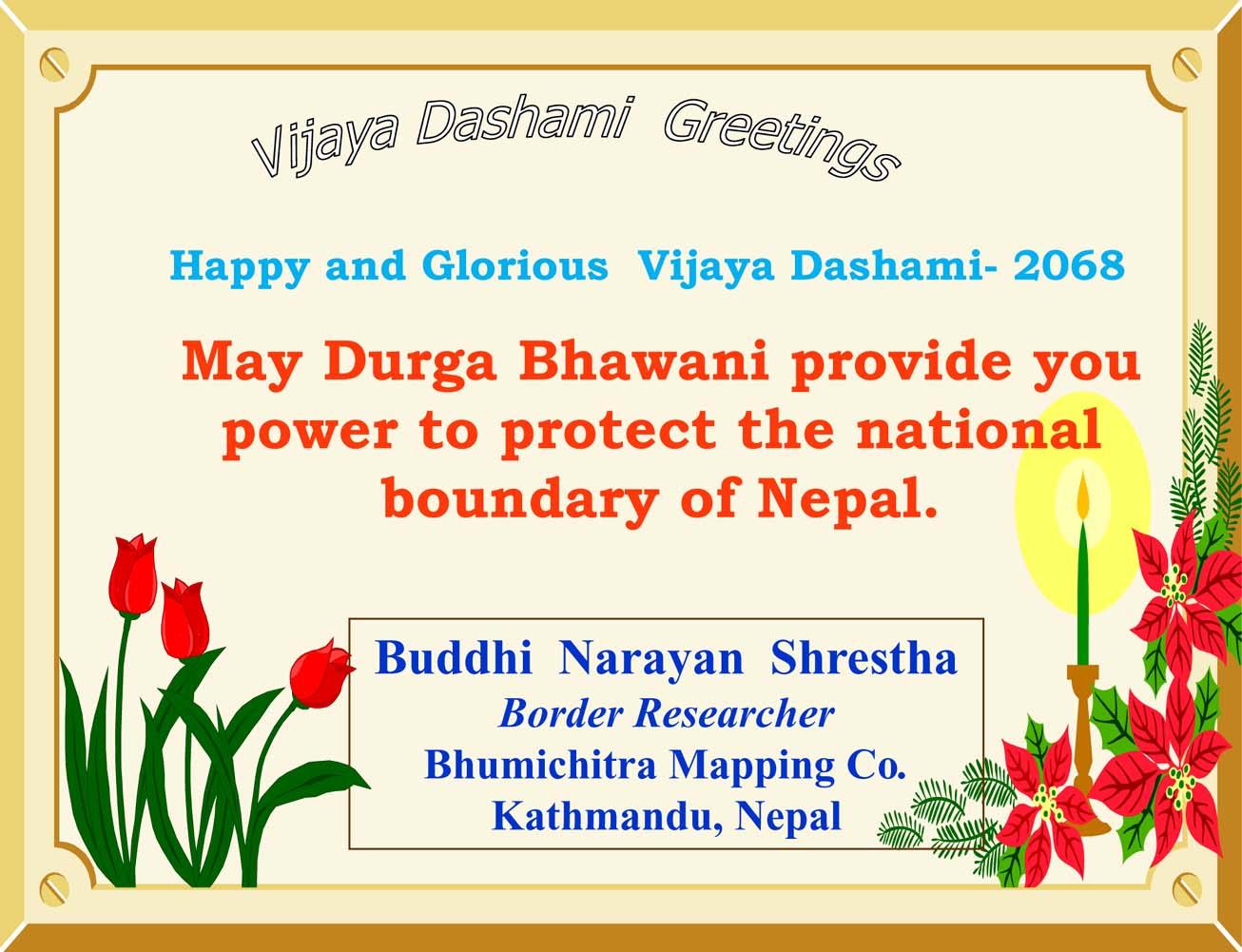 Happy Vijaya Dashami 2068 Border Nepal Buddhi
