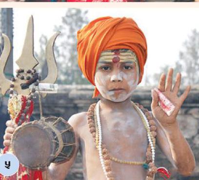 6-Boy Sadhu