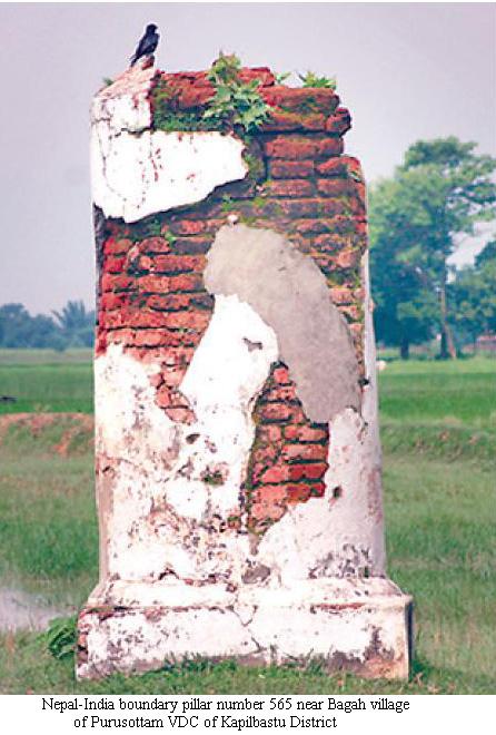 Boundary Pillar 565