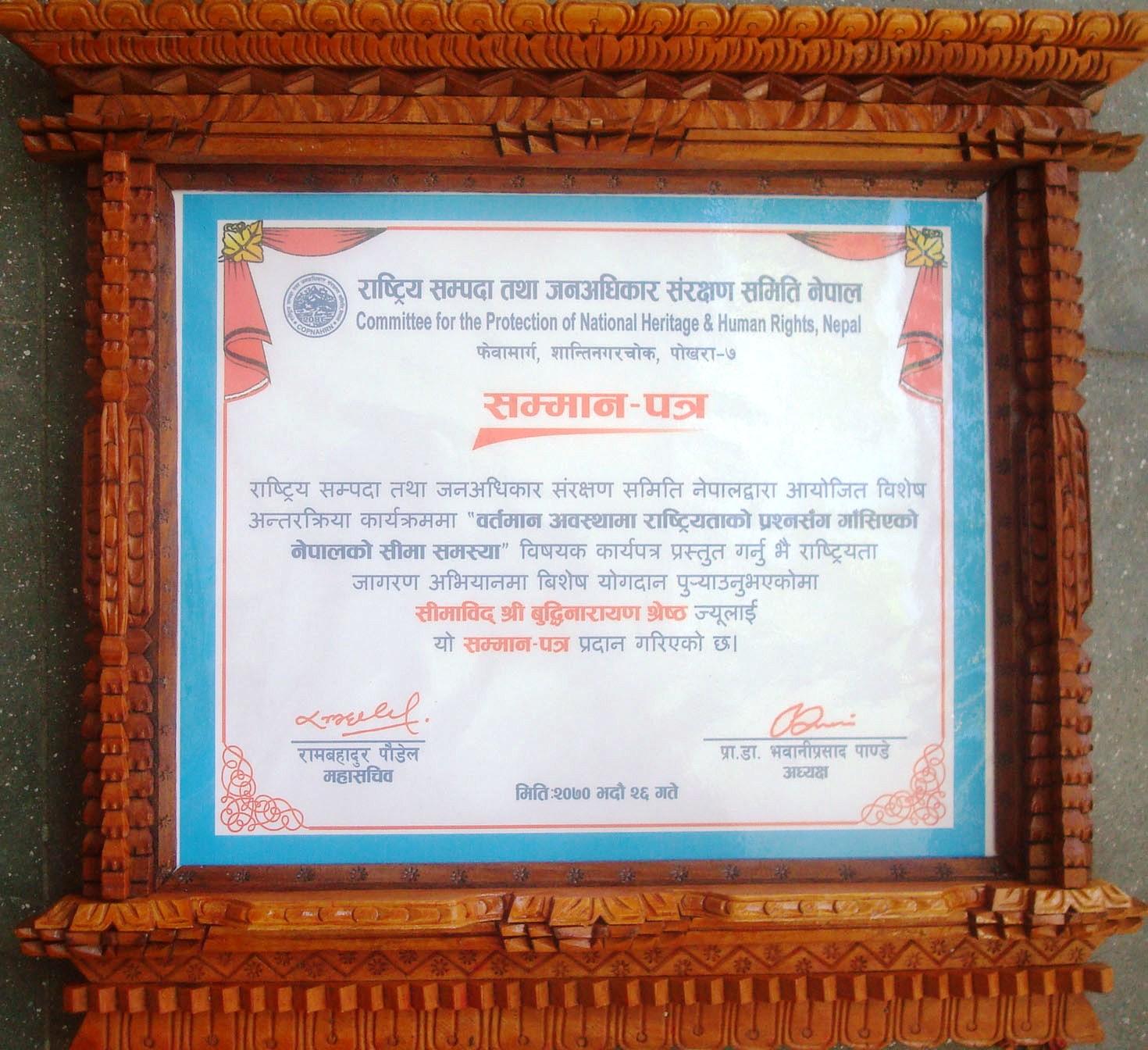01 october 2013 border nepal buddhi 13 thecheapjerseys Choice Image
