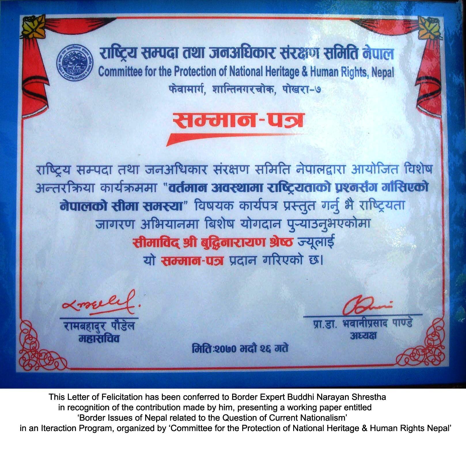 01 october 2013 border nepal buddhi 14 1 altavistaventures Images