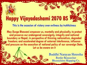 Happy Vijayadashami- 2070