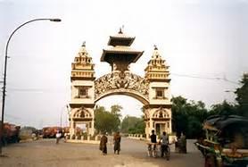 Birganj Gate