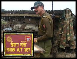 Border Outpost