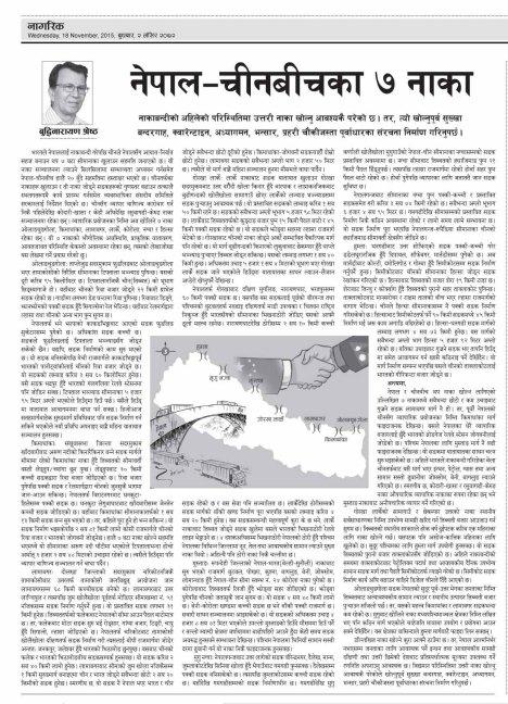 Nagarik Nepal-Chin Simanaka 72-8-2