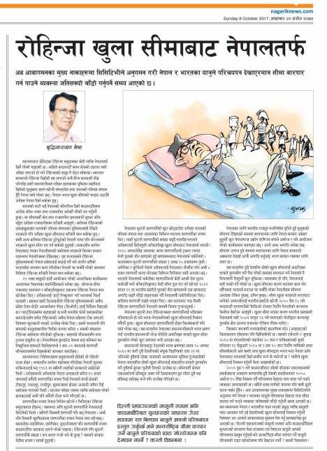 Rohingya Khula Sima 74-6-22