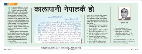 Kalapani Nepalkai Ho copy